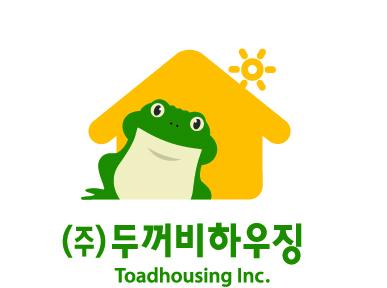 두꺼비하우징.jpg