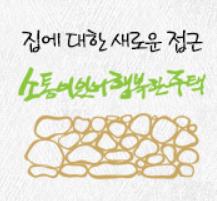 sohaengju.PNG